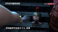 電影《天才眼鏡狗》病毒花絮之:曆史秘密