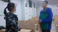 德州学院机电工程学院QQ信息服务平台——学生采访三