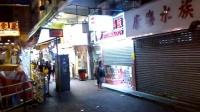 史超亮在香港油尖旺区