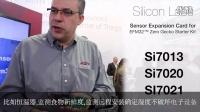 Si701x-2x系列相对湿度和温度传感器SoC