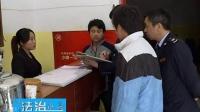 【法治永善】(2013第12期)依法治税 服务发展