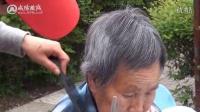 咸阳公益志愿者联合会 咸阳热线网 走进夕阳红老人院