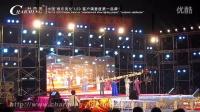 科而美案例-演出----绥芬河首届中俄美食节 邓生, Q-Q2028737988