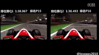 F1 2014MOD 职业生涯第三场巴林