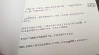 黄冈罗田大学生村官——农村母婴服务创业记录片