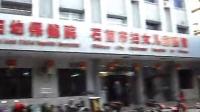 SDC18263 石首妇幼保健院 2012年12月24日, 100232