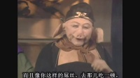 Big笑工坊 第一季:唐唐神吐槽:泡女神的那些事 57—《【