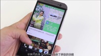 三星Galaxy S5评测消费者报告——by FView消费观