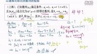 酷学习高考考点13.1-数列极限2