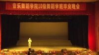 江西科技学院音乐舞蹈学院10本舞蹈学班毕业晚会2