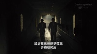 IT狂人Moss亲自导演杰西艾森伯格新片《双重人格》