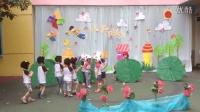 南京白下五洲幼儿园小二班《小蝌蚪找妈妈》