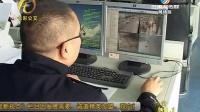 昆明警方《和谐新视点》公交第330期(网络版)