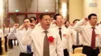 集团党委隆重庆祝建党92周年