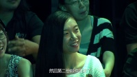 第二十三期  飞跃彩虹国 北京分享会
