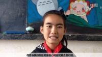 美丽中国昔木团队视频