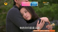 《相愛十年》29集預告片
