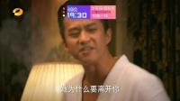 《相愛十年》31集預告片