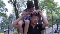 [好爸爸]爸爸的好爸爸,为自己看孩子-唐山