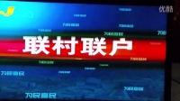 【景泰新闻】景泰学生足球协会