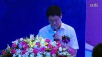 广东省东莞市虎门镇镇长曲洪淇在2014UL全球电线电缆论坛上的讲话