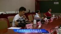 中国传统工艺大师邀请展    10月将在北京开幕