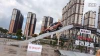 揭阳恒宇、普宁恒悦日产2014.7.26大型团购活动新奇骏试驾体验