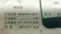 【科技辣评】魅族MX4曝光,vivo提前iphone6推蓝宝石屏手机。