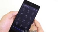 锤子手机Smartisan T1评测消费者报告——by FView消费观