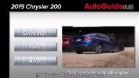 海外試駕 全新2015款克萊斯勒200