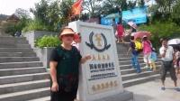 淮南大自然户外俱乐部(QQ群)2014.8.8-10长岛游玩6