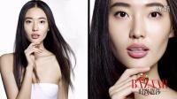 13位新超模 最美中国脸