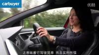 海外試駕 2014款全新沃爾沃XC60