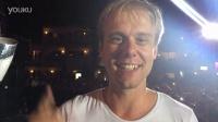 Armin van Buuren takes the ALS Ice Bucket Challenge