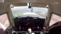 第一视角记录赛斯纳飞机故障紧急迫降