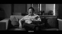 徐小平:我要投出下一个马云