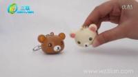 可爱的日本熊LED声光钥匙扣