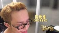 《我是传奇Ⅲ》83号文艺潮男原创唯美动人