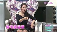 美女现场撩汉爆笑全场 20140826