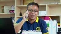 微明影视赞助出品:广东狮子会万安服务队