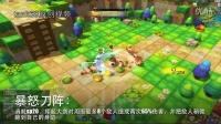 【MapleStory2】冒险岛2战士-骑士技能展示翻译(中文字幕)