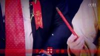 朔州金玉文化时尚婚礼会所中式婚礼花絮