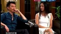 他和她的黄金时代 汤唯 冯绍峰专访(下) 140928
