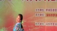 罗雪儿点单服务洪湖社区退管会专场(二)