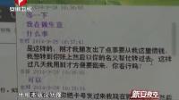 桐城:好友QQ被盗  轻信被骗5万[新安夜空]