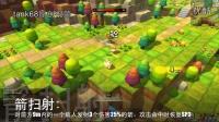 【MapleStory2】冒险岛2射手-弓箭手技能展示翻译(中文字幕)