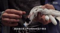 专业技师手套