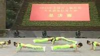 2004全国健美操大众锻炼标准大赛--中学组四级比赛视频