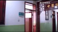 突出中医特色  建设重点专科  静宁县医院中医药开展服务掠影