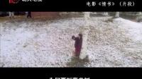 20141105-影视新生代第三期-日本青春电影